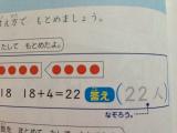 2015-10-09 11.59.38.jpg